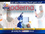 Moderna To Charge $25 $37 Per Dose For Its COVID 19 Vaccine, Says CEO  (Video)