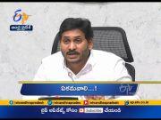 12 PM  | Ghantaravam | News Headlines | 22nd November 2020 | ETV Andhra Pradesh  (Video)