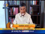 1 PM   ETV 360   News Headlines   22nd Nov 2020   ETV Andhra Pradesh  (Video)