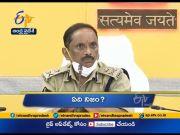 7 PM   Ghantaravam   News Headlines   22nd November 2020   ETV Andhra Pradesh  (Video)