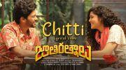 Chitti Lyrical Video Song | Jathi Ratnalu | Naveen Polishetty, Faria | Radhan | Anudeep K V [HD] (Video)