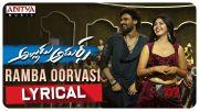 #AlluduAdhurs   Ramba Ooravasi Lyrical   Bellamkonda Sreenivas   Monal Gajjar   Mangli   DSP [HD] (Video)