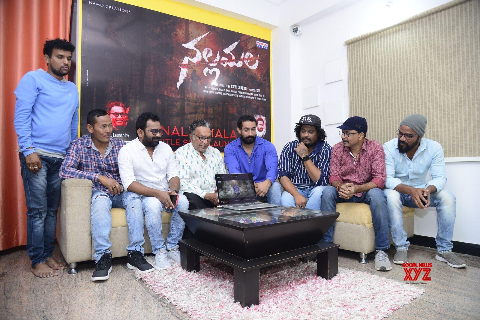 Nallamala Movie Song Launch Press Meet Gallery