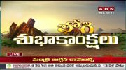 ABN:  Producer Ashok About Song (Video)