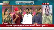 ABN:  Singer Bhole Shravali (Video)