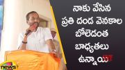 Dubbaka MLA Raghunandan Rao Speaks About His Responsibilities (Video)