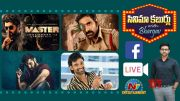 LIVE UPDATES: Daily Film Updates with Bhargav (Video)
