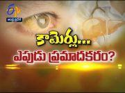 Jaundice Are They Dangerous ? | Sukhibhava | 13th January 2021 | ETV Andhra Pradesh  (Video)