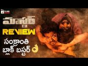 Vijay's Master Movie REVIEW (Video)