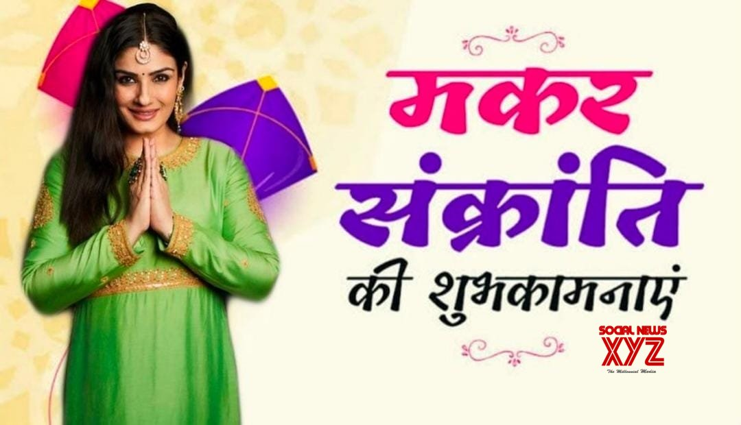 Bollywood wishes happiness and prosperity on Makar Sankranti and Pongal