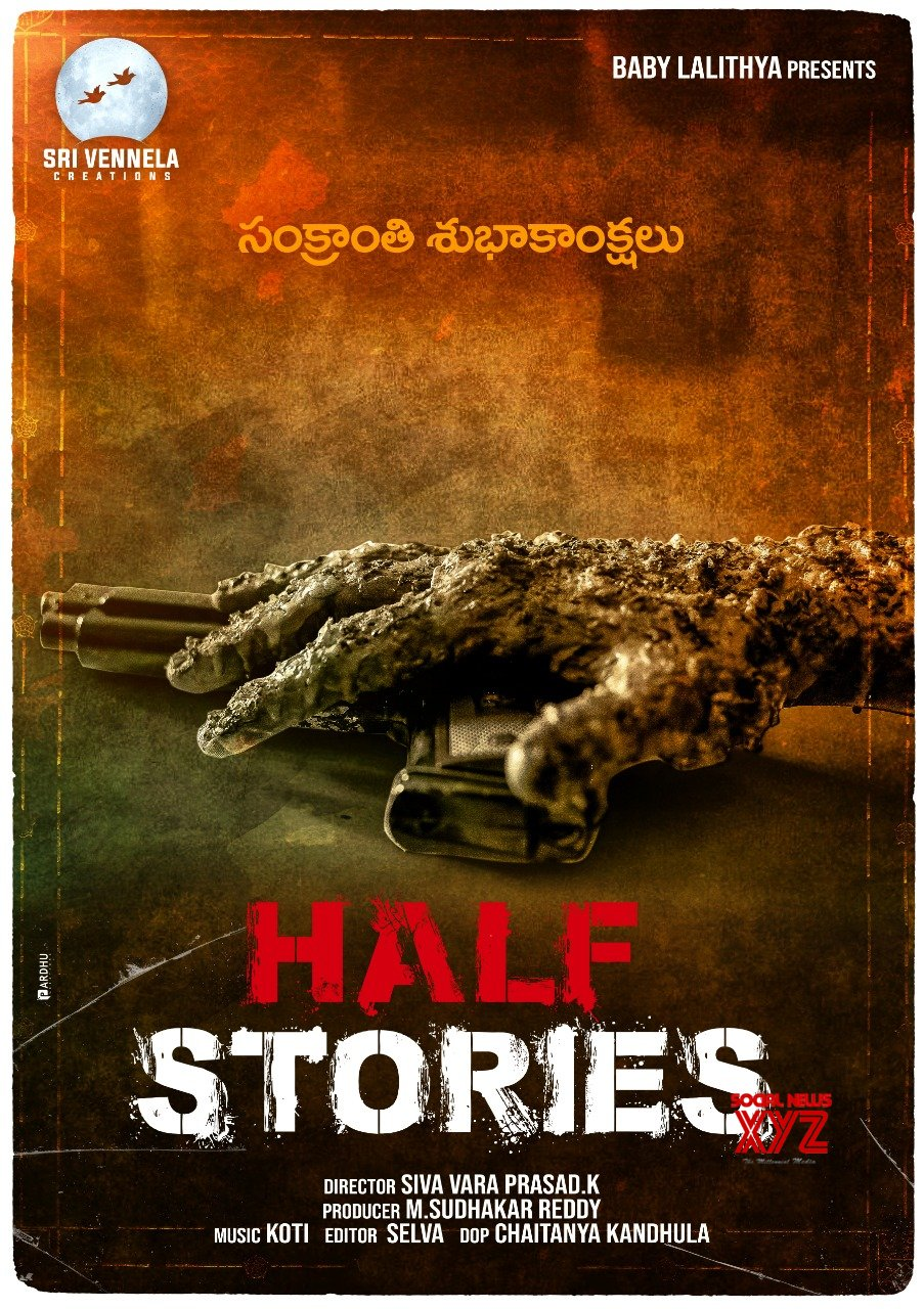 Half Stories Movie First Look Poster Released