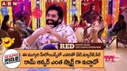 ABN: Ram Pothineni Rapid Fire Answers Mind-blowing to Anchor (Video)