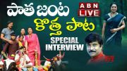 ABN:  ABN Special Chit Chat (Video)