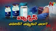 NTV:  Special Focus over Coronavirus Vaccine Distribution in India (Video)