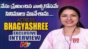 NTV: Actress Bhagyashree Exclusive Interview (Video)