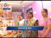 10 AM | Ghantaravam | News Headlines | 14th Jan'2021 | ETV Andhra Pradesh  (Video)