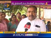 Sankranti Celebration With Family | Special Story From Venkatayapalem, Khammam, Telangana  (Video)