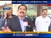 Ex Kabaddi Players Athmeeya Sammelanam | Grandly Held in Ongole  (Video)