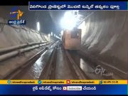 Pula Subbaiah Veligonda Project   1st Tunnel Work Completed  (Video)