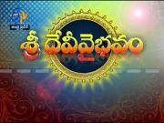 Sri Devi Vaibhavam | Brahmasri Chaganti Koteswara Rao | Antaryami | 14th January 2021| ETV AP  (Video)