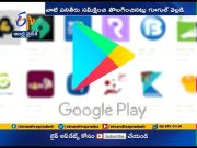 Google Removes | Some Personal Loan Apps from Store | Warns Others  (Video)