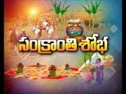Pratidwani | 14th January 2021 | Full Episode | ETV Andhra Pradesh  (Video)