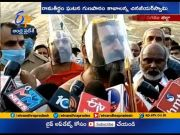 Chinna Jeeyar Swami visits Ramatheertham  (Video)