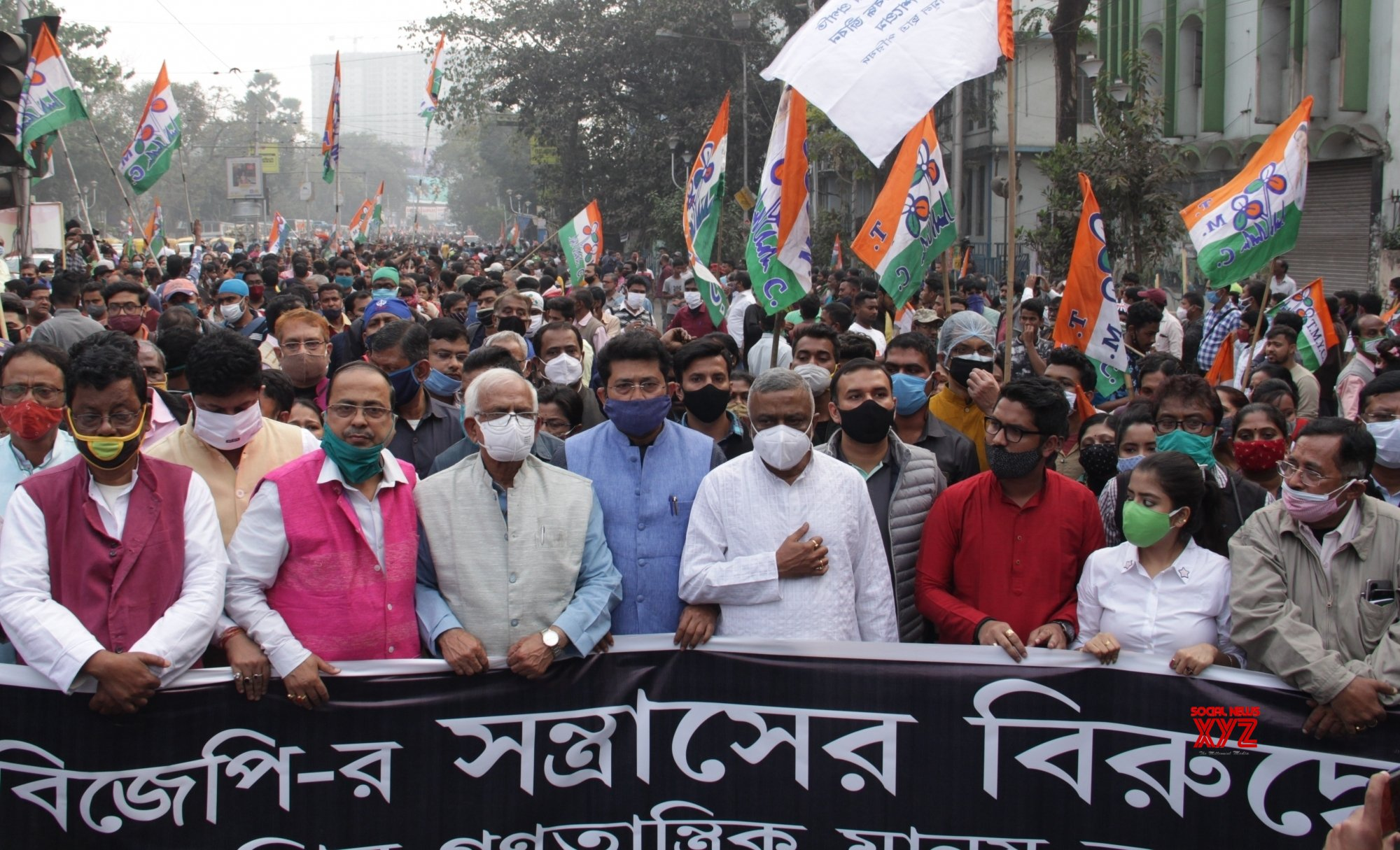 Kolkata: TMC leaders and activists took part in a protest rally against the BJP party #Gallery