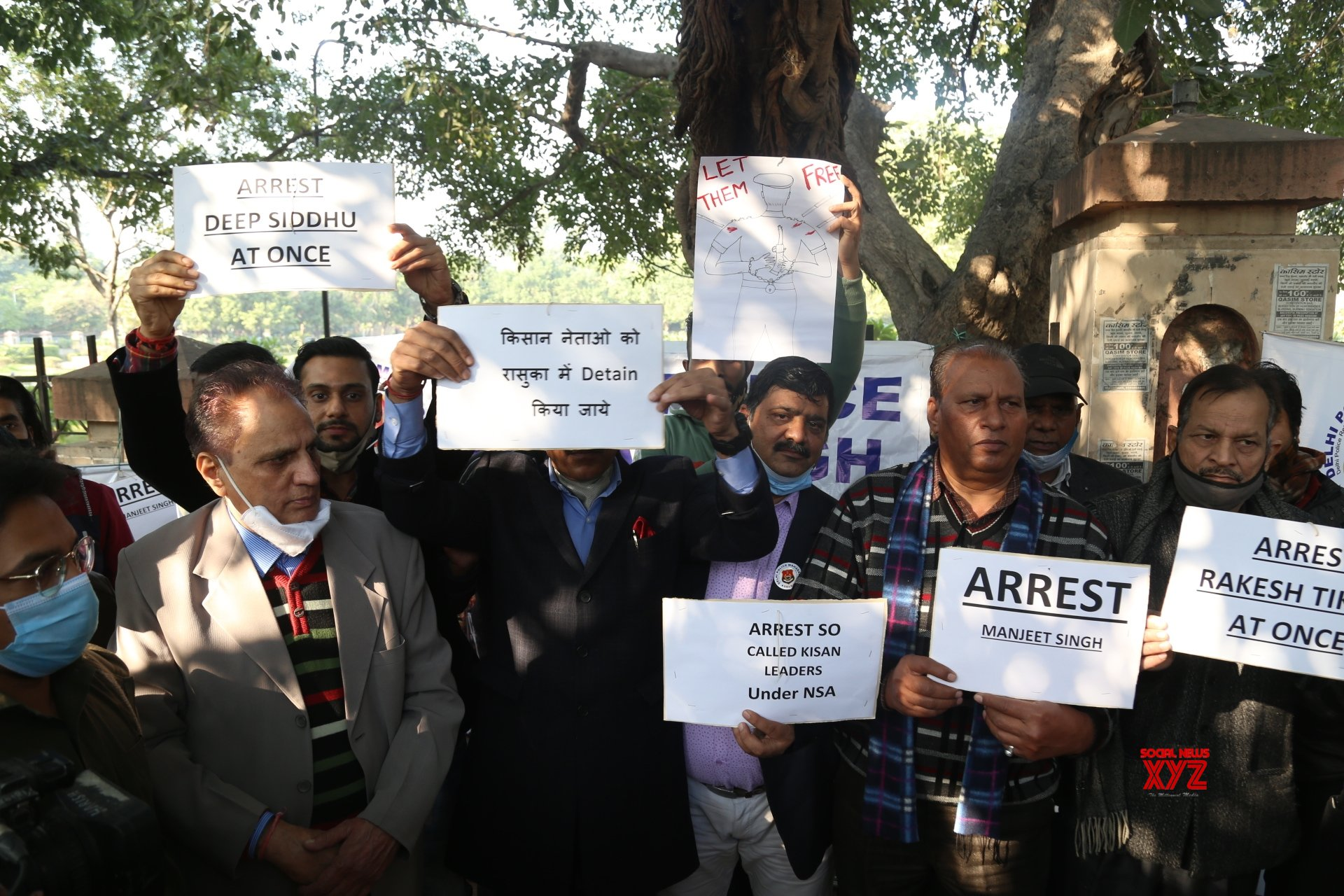 New delhi: - Members of Delhi police Mahasangh staged a silent Protest against farmers rampage #Gallery