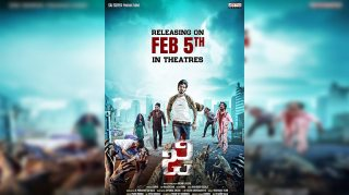 G Zombie Telugu Movie Download Leaked by Filmyzilla