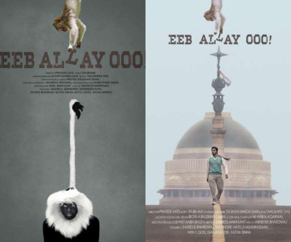 Eeb Allay Ooo Review:  A Rare Gem (Rating: ****)