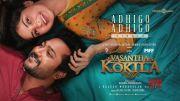 Adhigo Adhigo Lyric Video | Vasantha Kokila |Telugu| Simha | Rajesh Murugesan | Ramanan Purushothama [HD] (Video)