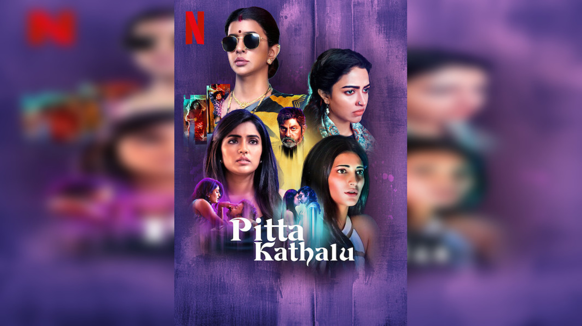 Pitta Kathalu Review:  Netflix's First Telugu Anthology is a Decent Attempt (Rating: **1/2)