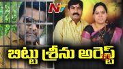 NTV: Bittu Srinu Arrest In Advocate Vaman Rao Case l NTV (Video)