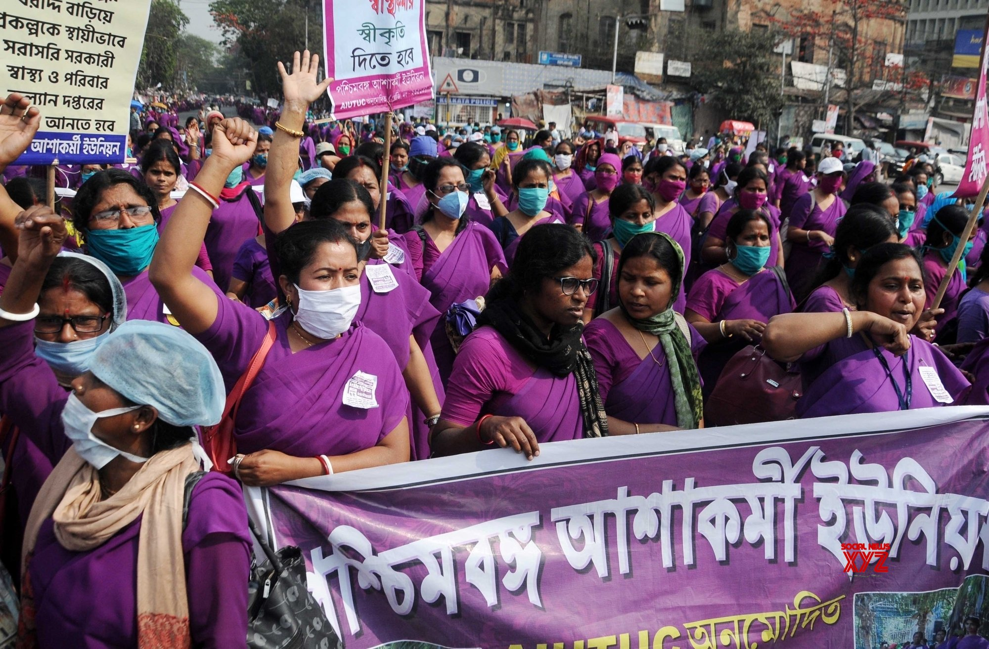 Kolkata: Asha Karmi Union members took part in a protest rally against the State Government for demanding permanency in their salary in Kolkata, West Bengal on Tuesday 23rd February, 2021 #Gallery
