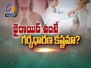 Dietary Restrictions For Lactating Mothers | Sukhibhava | 23rd February 2021 | ETV Andhra Pradesh  (Video)