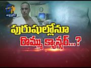 Lifestyle Changes After Heart Attack | Sukhibhava | 23rd February 2021 | ETV Andhra Pradesh  (Video)