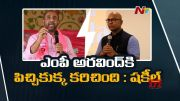 NTV: TRS MLA Shakeel Ahmad Fires on BJP MP Aravind l NTV (Video)