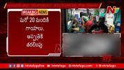 NTV: Three Lost Life at Parvathipuram Road Mishap (Video)