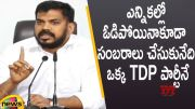Minister Anil Kumar Yadav Speaks About TDP Defeat In AP Local Body Elections (Video)