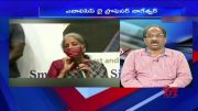 Prof K Nageshwar:  Centre deceives states, cess replaces tax (Video)