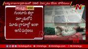 NTV: High  Tension at Palnadu (Video)