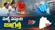 NTV: CM KCR Takes Precautions to Stop Covid Virus from Re-emerging in Telangana l NTV (Video)