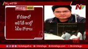 NTV: CBI Raids on Mamata Banerjee's Son in Law Abhishek (Video)