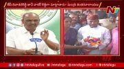NTV:  Minister Shankar Narayana Slams JC Diwakar Reddy (Video)