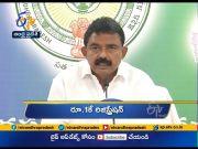 4 PM | Ghantaravam | News Headlines | 23rd Feb '2021 | ETV Andhra Pradesh  (Video)