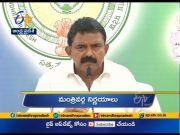 6 PM | Ghantaravam | News Headlines | 23rd Feb '2021 | ETV Andhra Pradesh  (Video)