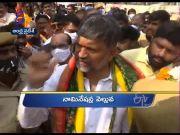 10 PM | Ghantaravam | News Headlines | 23rd Feb '2021 | ETV Andhra Pradesh  (Video)