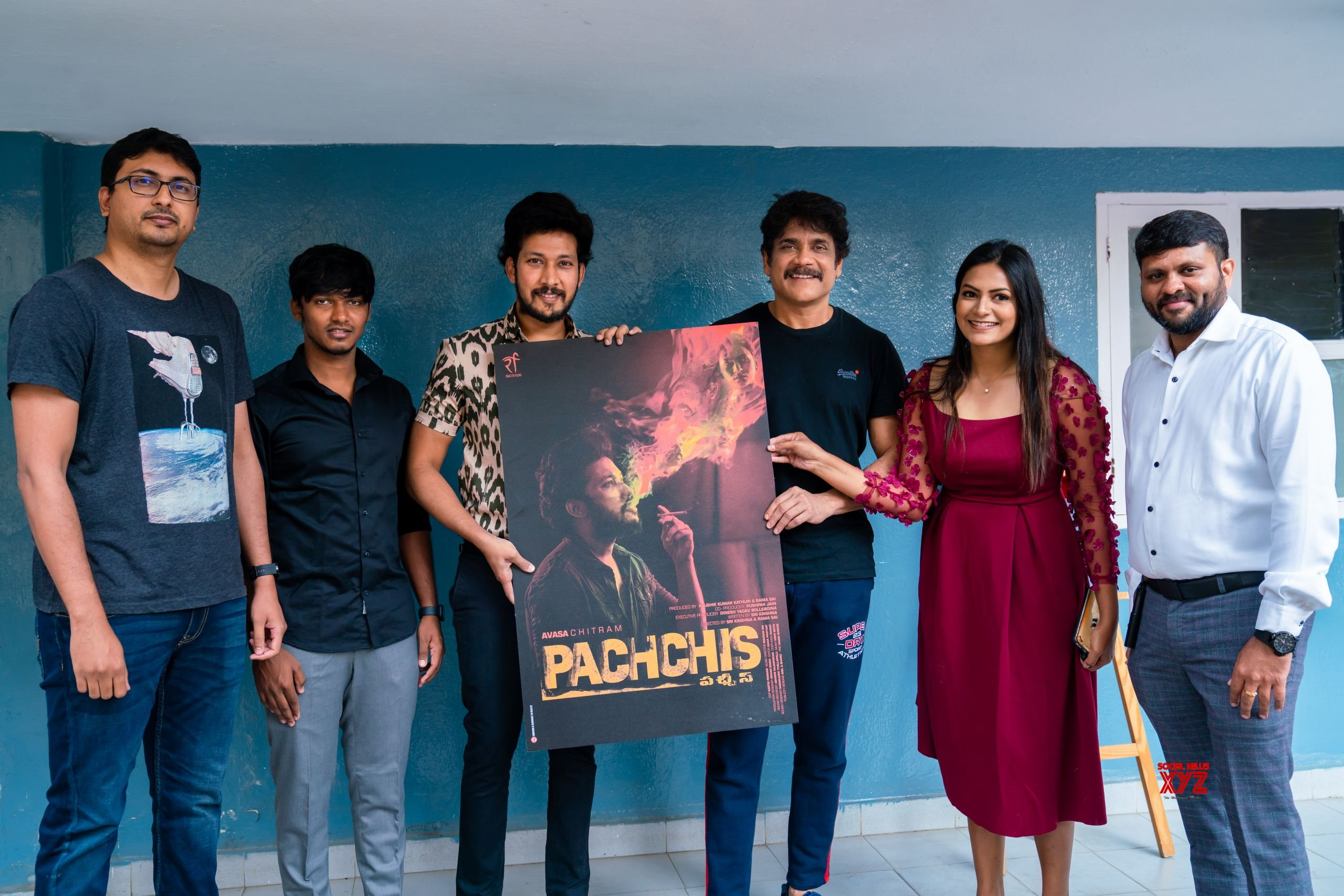 Nagarjuna Unveiled The Title And First Look Of Pachchis Movie Gallery