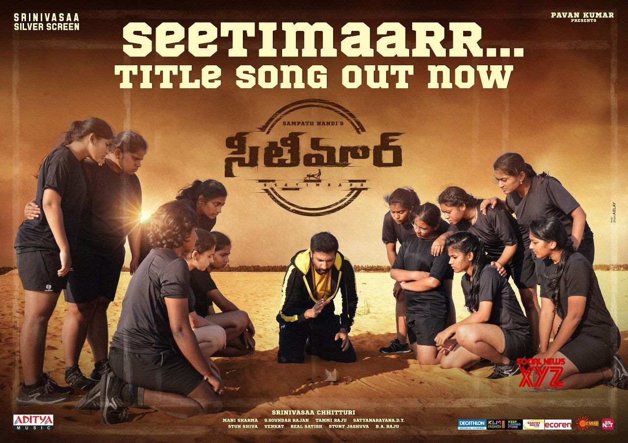 Superb Response For Seetimaarr Title Song Unveiled By Star Heroine Samantha